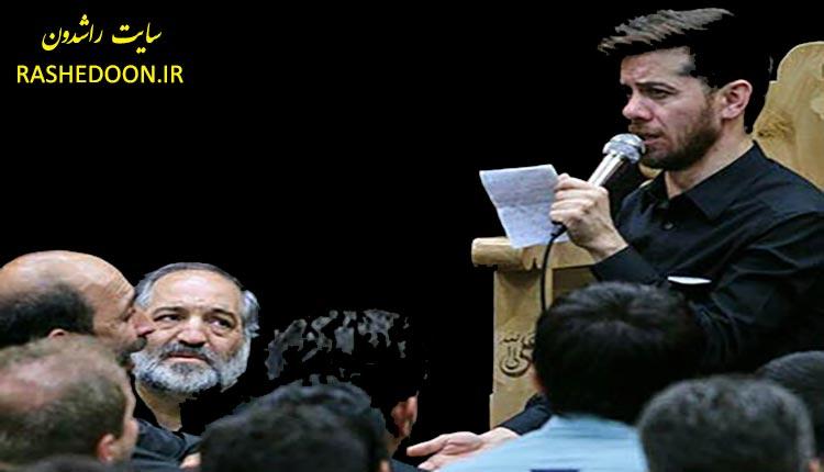 دانلود مداحی جدید حسن حسین خانی محرم 98 گلچین نوحه جدید صوتی