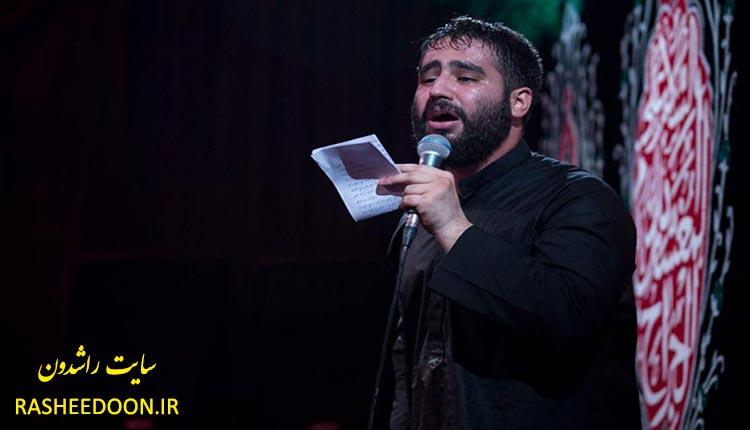 حسین طاهری - دانلود مداحی جدید حسین طاهری محرم 98