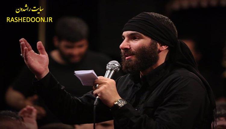 محمد حسین حدادیان - دانلود مداحی جدید محمد حسین حدادیان محرم 98