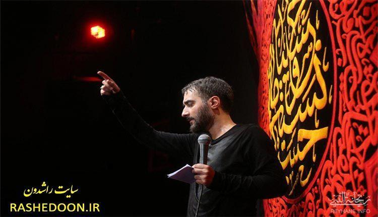 دانلود مداحی گلچین محمد حسین پویانفر محرم 98 صوتی شور جدید برای ماشین