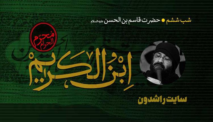 محرم 99, عبدالرضا هلالی - دانلود مداحی عبدالرضا هلالی شب ششم محرم 99