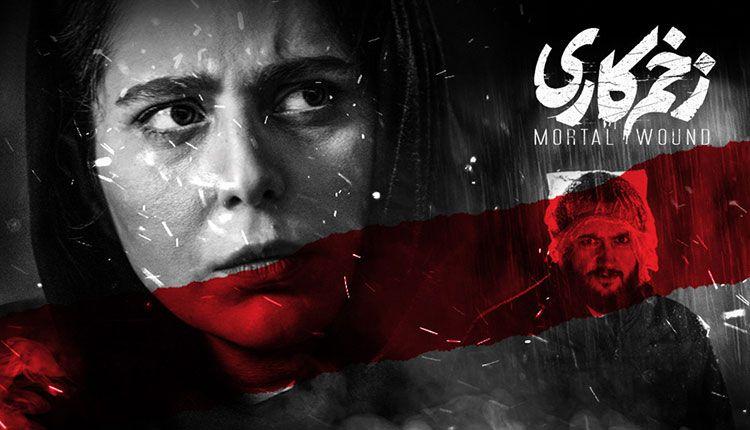 سریال زخم کاری, دانلود سریال ایرانی و دانلود فیلم قانونی - دانلود سریال زخم کاری قسمت 9 نهم