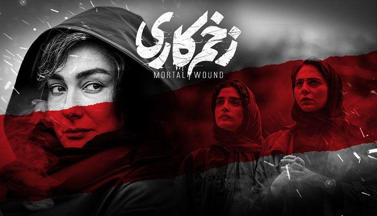 سریال زخم کاری, دانلود سریال ایرانی و دانلود فیلم قانونی - دانلود سریال زخم کاری قسمت 12 دوازدهم
