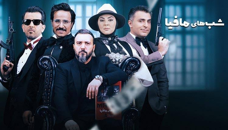 شب های مافیا سری سوم, دانلود سریال ایرانی و دانلود فیلم قانونی - دانلود قسمت دوم فینال شب های مافیا 3 فصل 4 قسمت 2